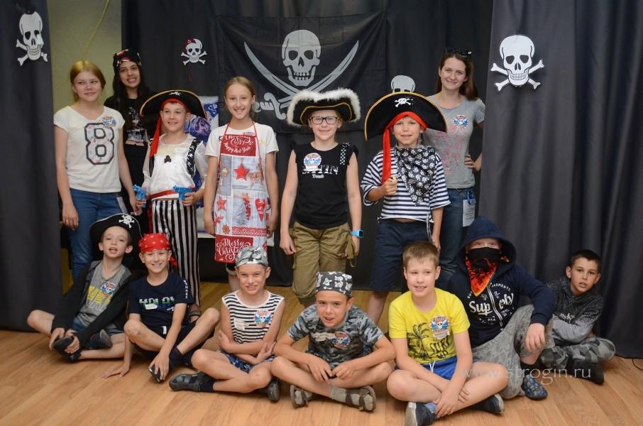 piratskiy-kvest-2019&i=piratskiy-kvest-2019-002.jpg&q=90&wmk=watermark
